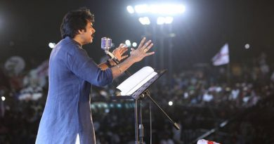 Pawan Kalyan's attack on tdp