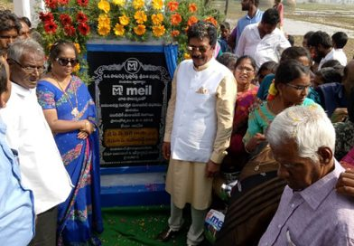MEIL inaugurates safe drinking water scheme in Jamulapally