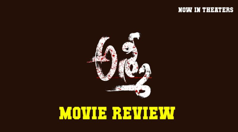 Lady-oriented film, Asmee Review
