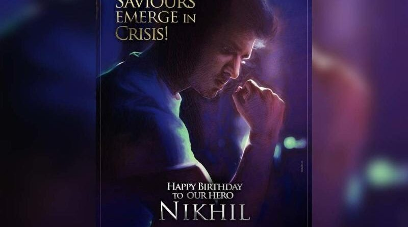 Nikhil Karthikeya 2 sold out to Zee for 20crs
